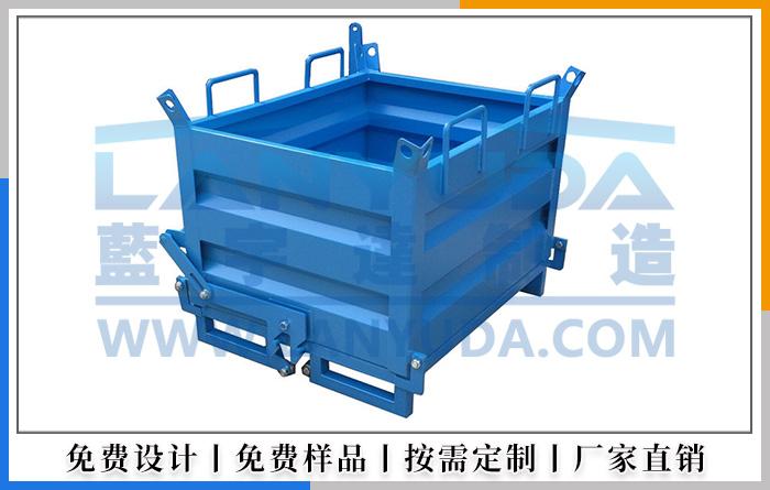 钢制料箱1.jpg