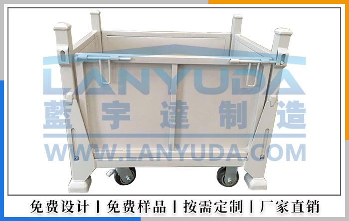 钢制料箱2.jpg